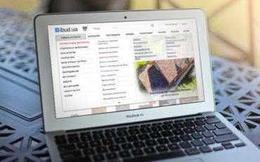 Изменения в структуре каталога ibud.ua