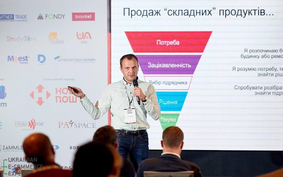 спеціалізований маркетплейс ibud.ua